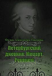 Peterburgskiy dnevnik: Mozart. Rekviem Poster