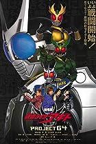 Kamen Rider Heisei Summer Movie (Feature Movie) Complete