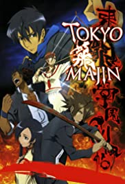 Assistir Tokyo Majin Gakuen Kenpucho Online