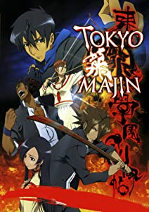 Download the Tokyo Majin full movie tamil dubbed in torrent