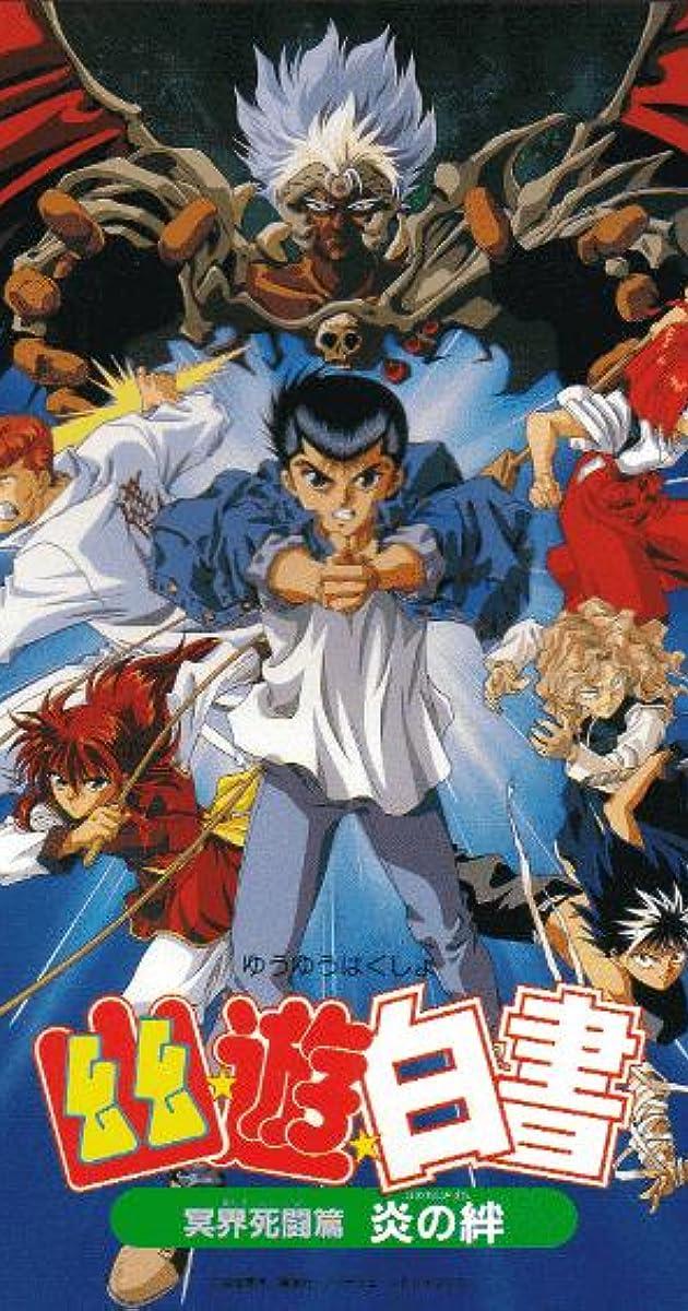 Yu Yu Hakusho Fight For The Netherworld 1994 Imdb