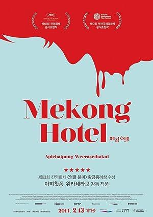 Mekong Hotel (2012)