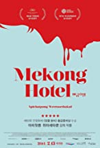 Primary image for Mekong Hotel
