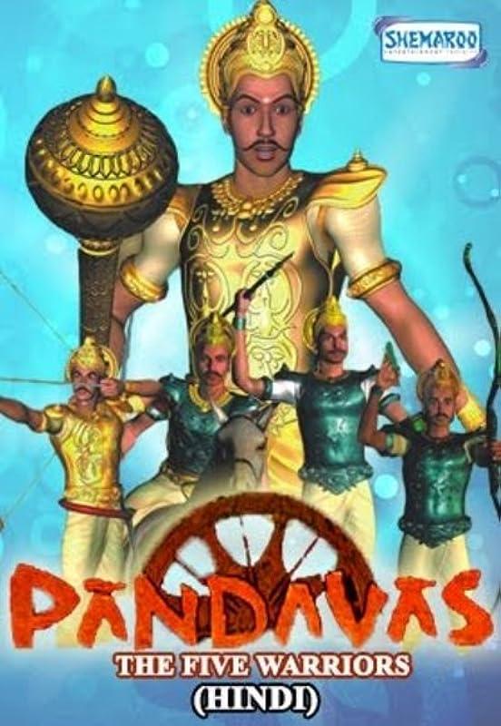 Пандавы — пять воинов / Pandavas: The Five Warriors / 2000
