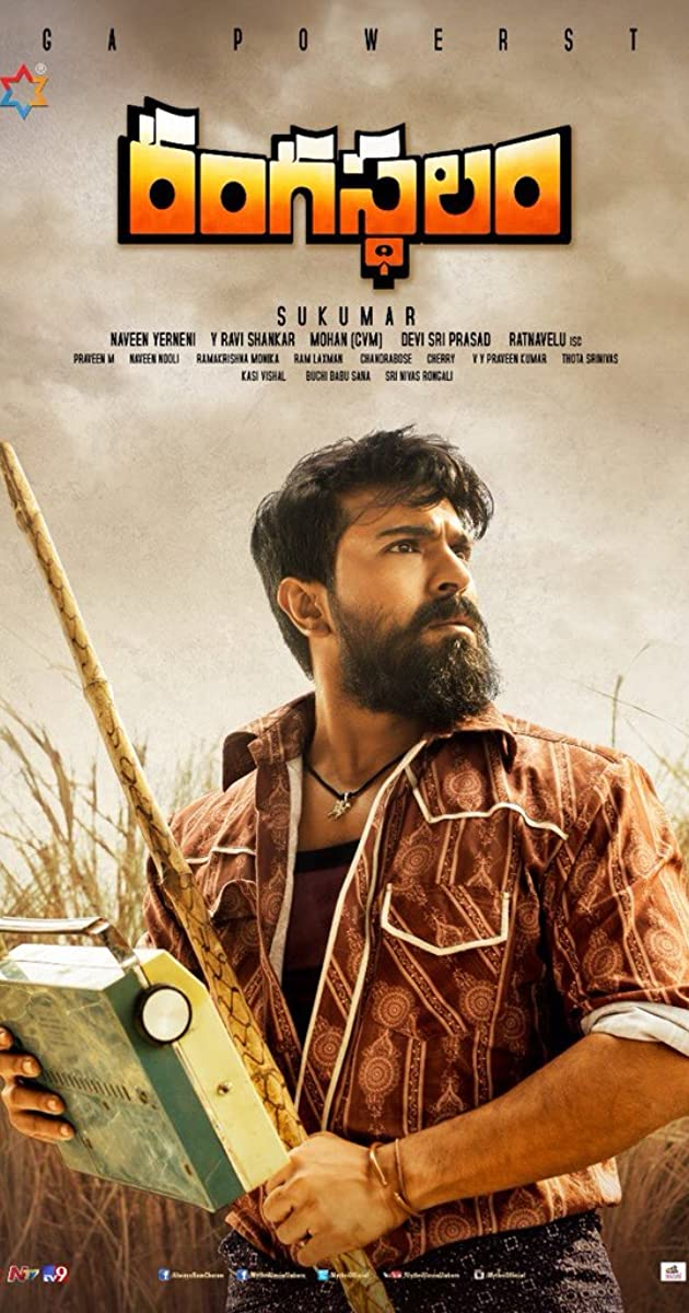 new south movie 2019 hindi dubbed download ram