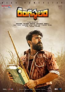 Watch a comedy movie Rangasthalam [HDR]