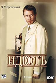 Idiot (2003)