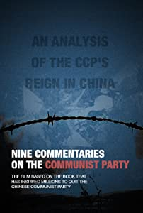 Movies out on dvd Nine Commentaries on the Communist Party [720pixels]