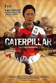 Kyatapirâ (2010)