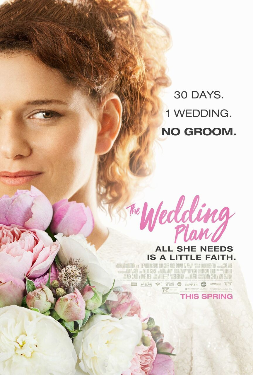 The Wedding Plan (2016) DVDRip