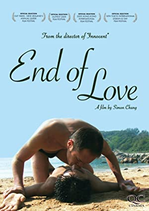 End of Love 2009 with English Subtitles 11