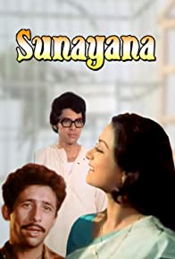 Primary photo for Sunayana