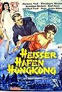 Hong Kong Hot Harbor (1962) Poster