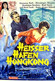 Hong Kong Hot Harbor Poster