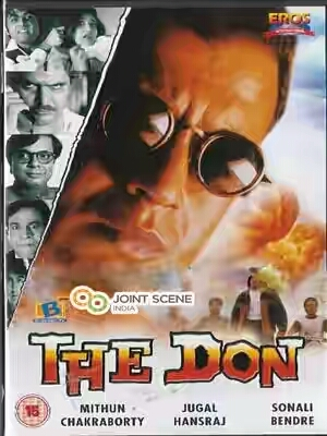 The Don movie, song and  lyrics