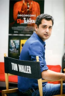 Tom Waller Picture