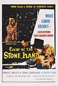 Curse of the Stone Hand (1965)