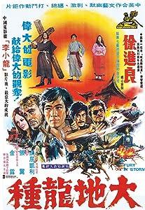 Movie4k Da di long zhong by none [avi]