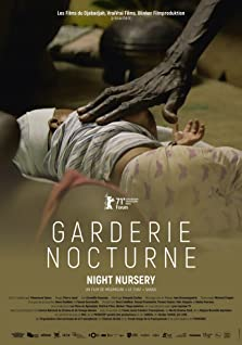 Night Nursery (2021)