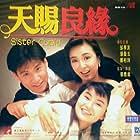 Tian ci liang yuan (1987)