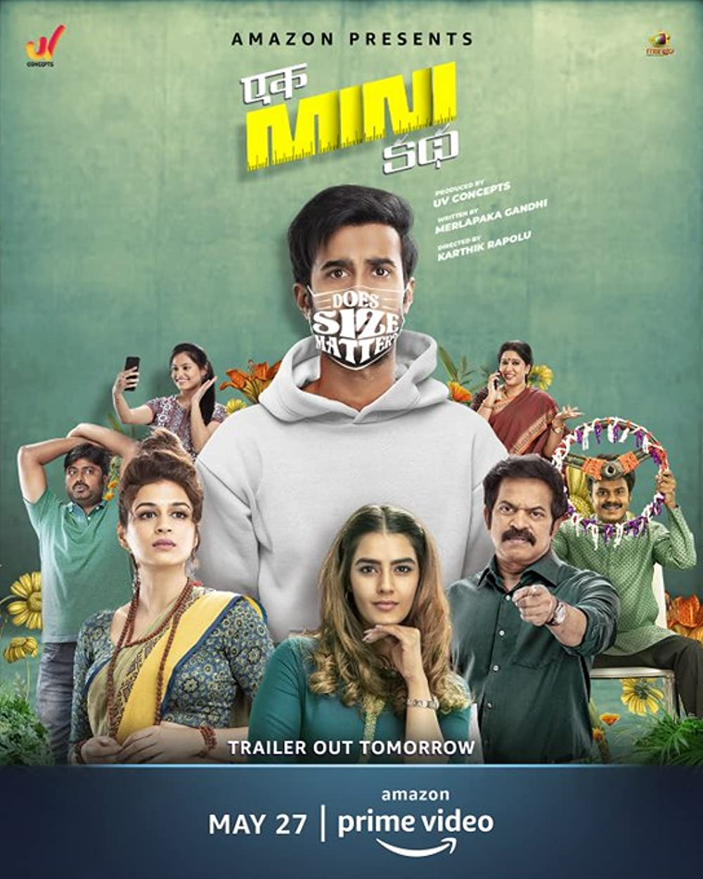 Ek Mini Katha (2021) Full Movie Download