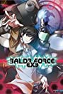 Baldr Force Exe Resolution: First Contact (2006) Poster