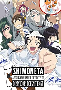 Primary photo for Shimoneta to Iu gainen ga sonzai shinai taikutsu na sekai