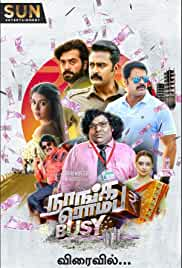Naanga Romba Busy (2020) HDRip tamil Full Movie Watch Online Free MovieRulz