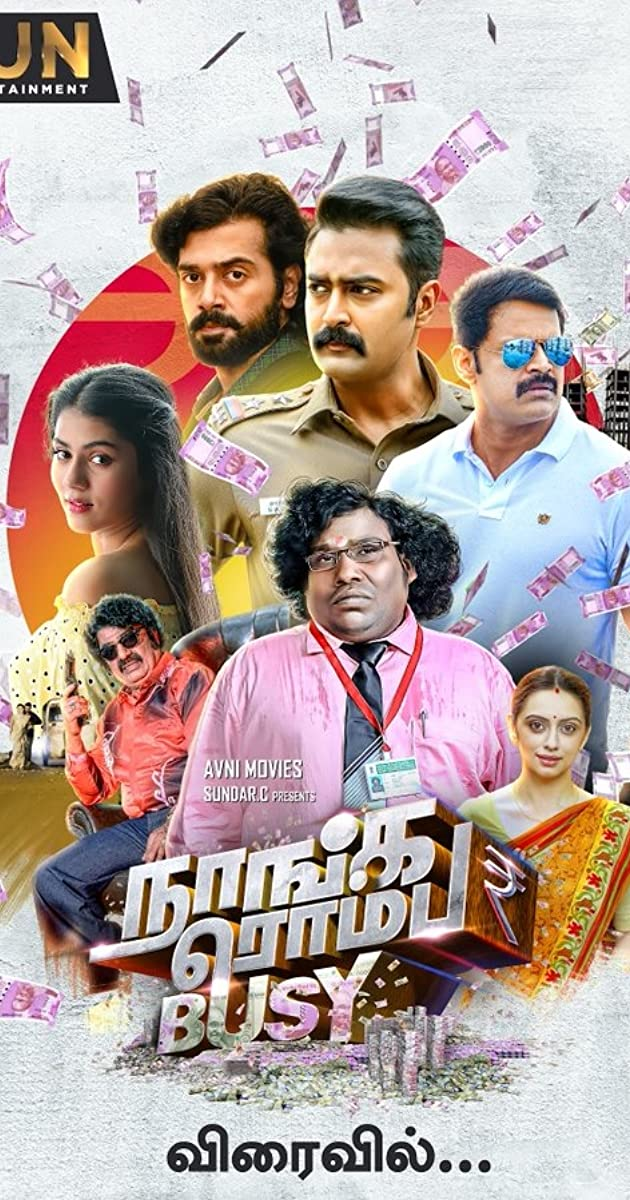 NAANGA ROMBA BUSY (2020) Tamil Movie HDRip 720p x264 ESbus 1.55GB Download