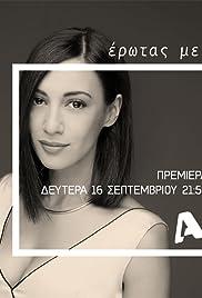 Erotas meta – Greek TV Series 2019