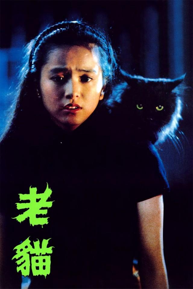 Resultado de imagem para the cat 1992