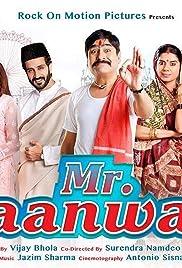 Mr. Paanwala Poster