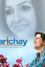Parichay: Nayee Zindagi Kay Sapno Ka Poster