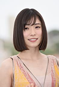 Primary photo for Mayu Matsuoka