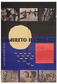 Slantzeto i syankata Poster