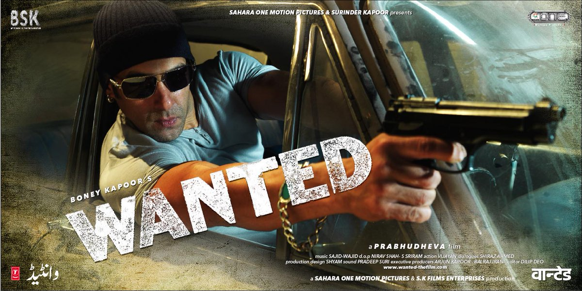Image result for wanted 2009 poster