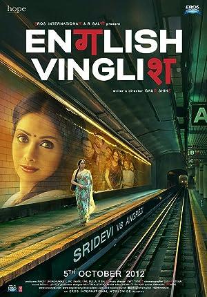 مشاهدة فيلم English Vinglish 2012 مدبلج أونلاين مترجم