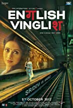 Primary image for English Vinglish