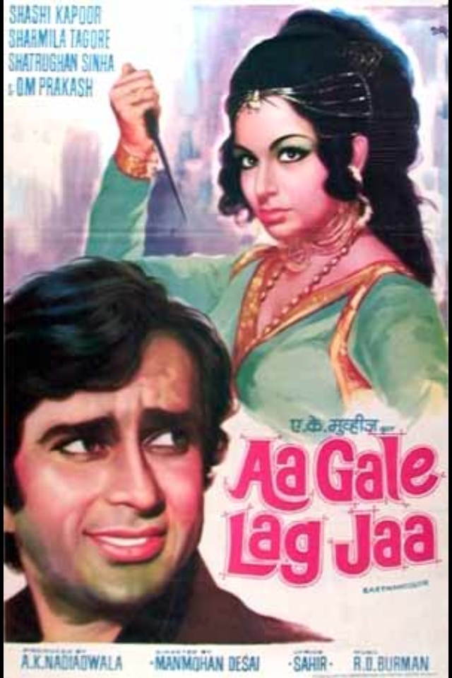 aa gale lag jaa 1973 movie