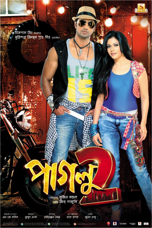 Paglu 2 2012 Bengali Movie 720p HDRip x264 AAC ESub 1GB Download