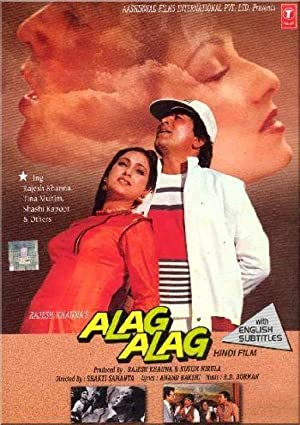 Rajesh Khanna Alag Alag Movie