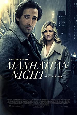 Permalink to Movie Manhattan Night (2016)