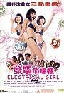 Electrical Girl