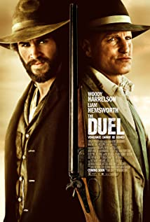 The Duel (I) (2016)