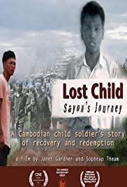 Lost Child: Sayon's Journey Poster