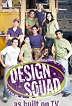Primary image for Design Squad