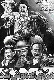 Mardi ke moosh shod (1985)