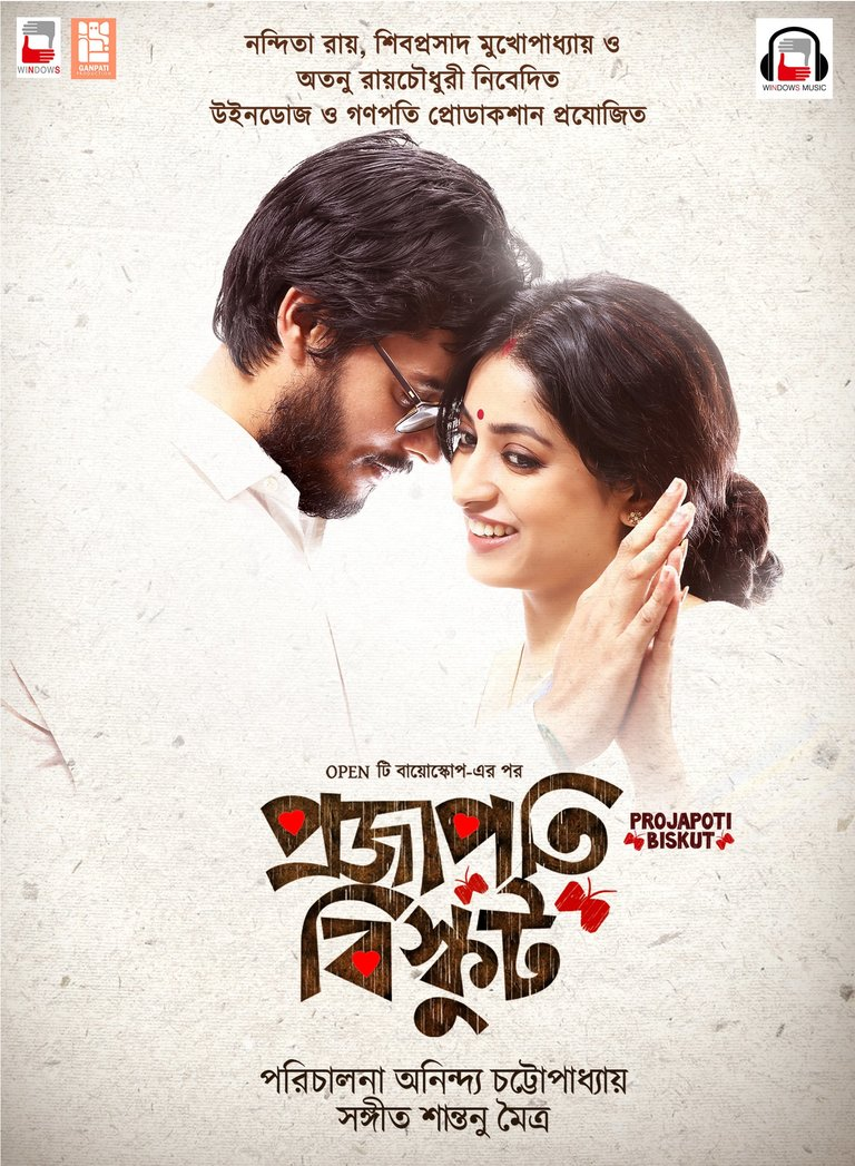 Projapoti Biskut 2021 Bengali Movie 720p WEB-HDRip 700MB x264 AAC