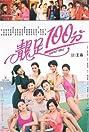 Jing zu 100 fen (1990) Poster