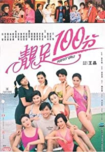 Movies english subtitles download Jing zu 100 fen [480x800]